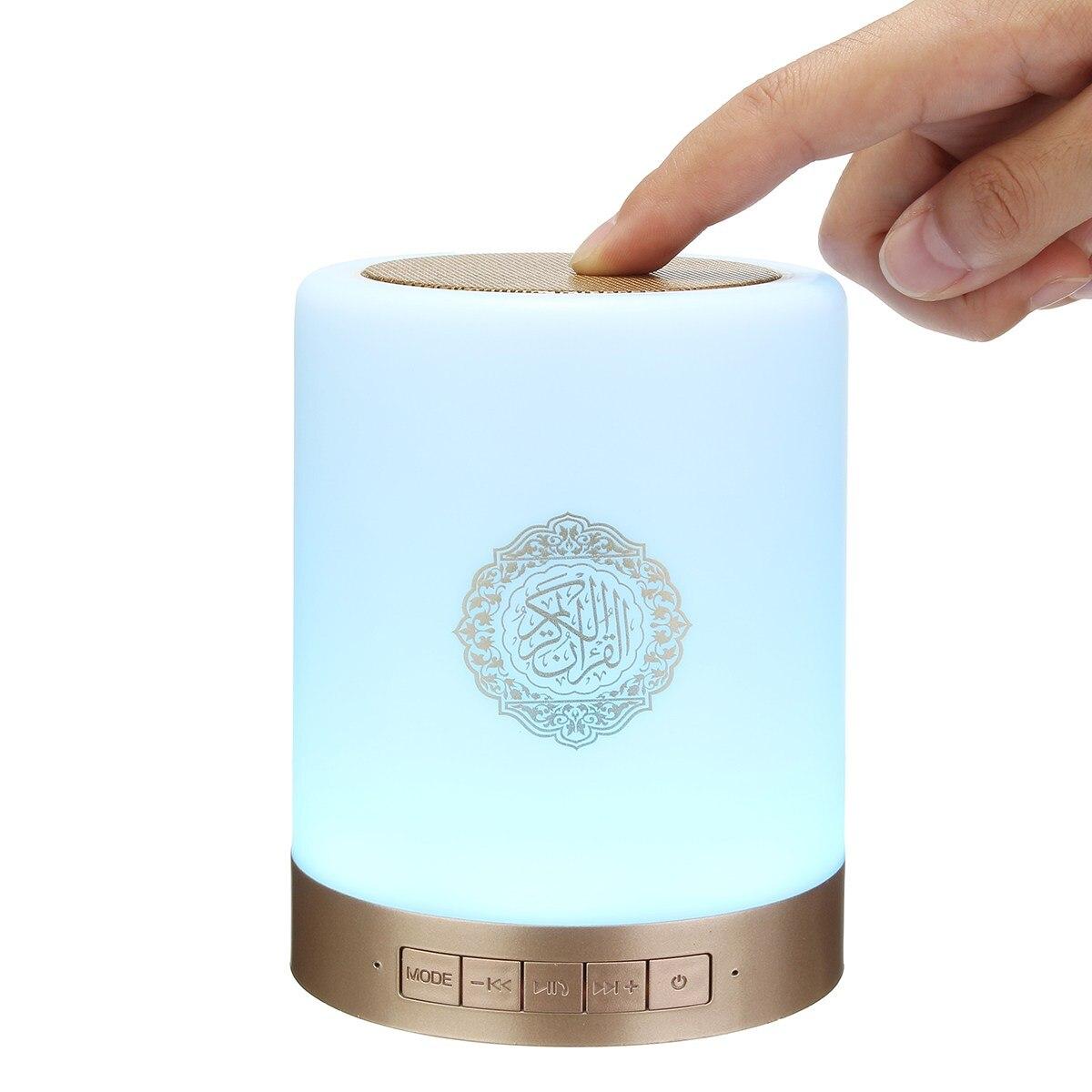EQUANTU SQ112 Portable LED Bluetooth Speaker Quran Koran Reciter Speaker MP3 FM Radio Speaker 25 Languages Remote Control