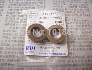 Free shipping new original for HP5000 5100 bushing RS5-1389 RS5-1389-000 printer part on sale