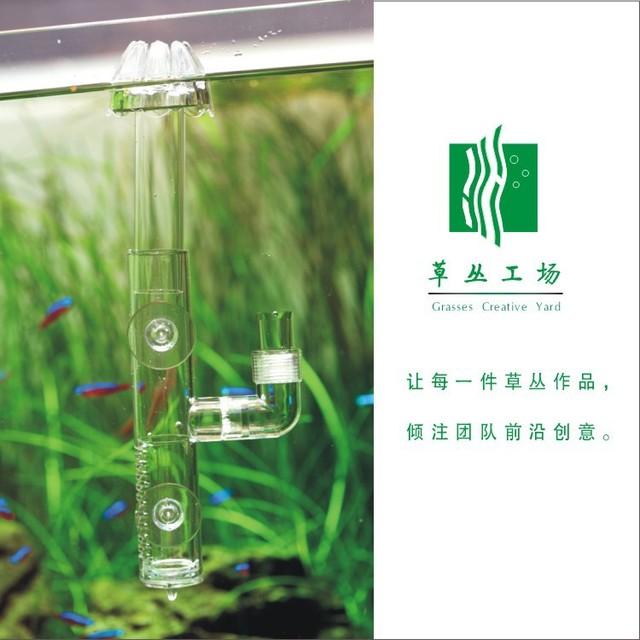 Free Shipping Aquarium Surface Protein Skimmer  12/16mm and 16/22mm  jet pipe aquarium