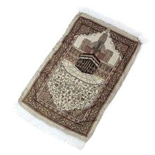 65X110CM Islam Prayer Rug Velvet Weave Muslim Carpet Anti-skid Musallah Mat Blanket Praying Home Textile