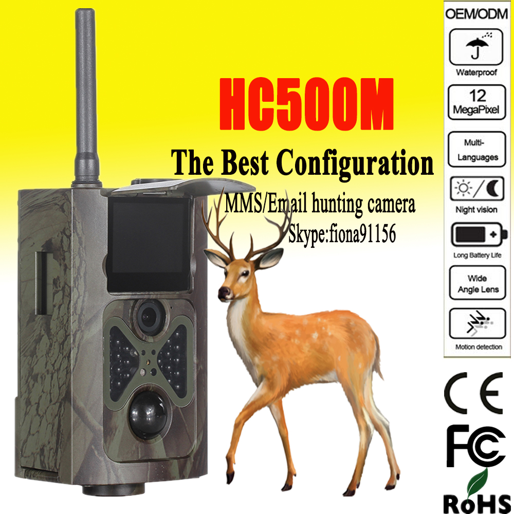 12MP 1080P SMS MMS GSM GPRS deer hunting trail scouting camera HC500M