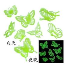 8X Home Wall Glow In The Dark Butterfly Stickers Decal Baby Kids Gift Nursery Room Ceiling Stick