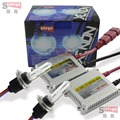 H7 Xenon HID Kit H7 DC 12V 35W Metal Ceramic Base Xenon Bulb Lamp 5000K 6000K 8000K and Digital Ballast for Car Headlight