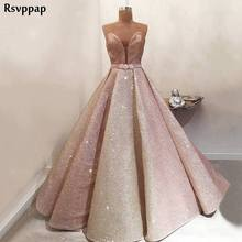 5ddffe10fa Buy rose gowns and get free shipping on AliExpress.com