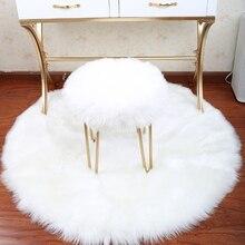 30*30 см мягкий маленький ковер из искусственной овчины, чехол для стула, коврик для спальни из искусственной шерсти, теплый Пушистый Ковер, сиденье из меха, коврики