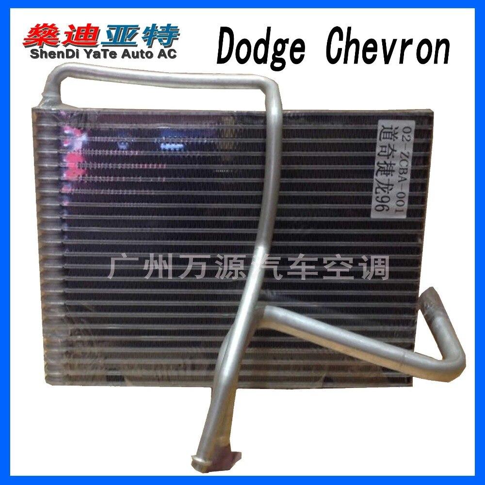 ShenDi YaTe Авто AC автомобильный воздушный кондиционер с испарителем для Dodge Caravan 96-98 лет 4734127/4882355 размер ядра 334*249*89 мм