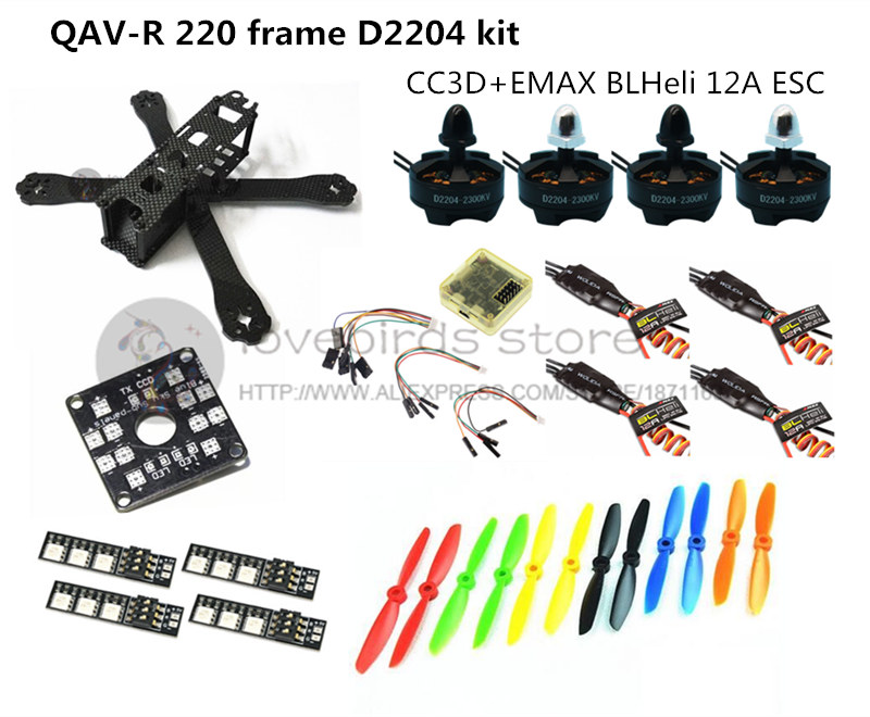 QAV-R 220 frame quadcopter pure carbon frame 4*2*2mm + D2204 2300KV + EMAX BL12A ESC for DIY FPV mini drone diy fpv alfa lsx5 230mm pure carbon frame kit for mini drone f3 acro dx2205 2300kv motor bl20a esc 5045 propeller