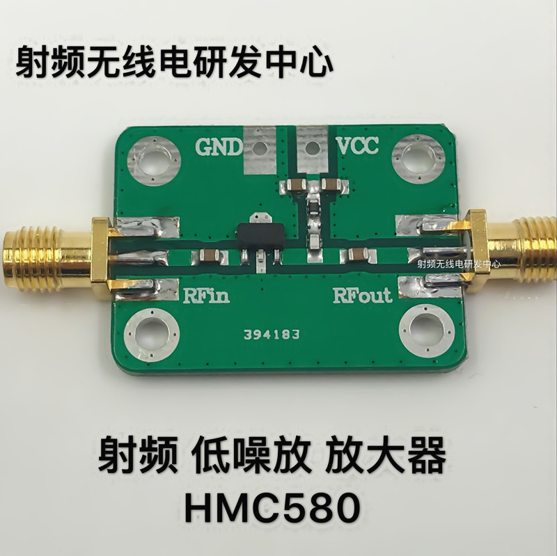 Radio Frequency Low Noise Amplifier HMC580 Vpp=5V