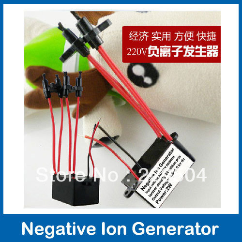 DIY home air purifier navigation ion anion generator AC230V ionizer density 24milion pcs cm3 Free Shipping