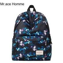 Сумки женские модные черные Путешествия Рюкзак Студенты Цветочный Печать плеча рюкзаки для девочек дамы корейских мешки компьютера