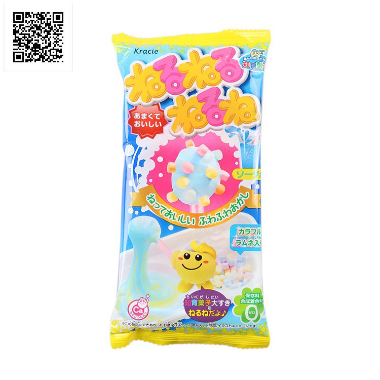 Bags POPIN Kracie spun cotton Cookin Cook popular Japanese happy kitchen toyBags POPIN Kracie spun cotton Cookin Cook popular Japanese happy kitchen toy