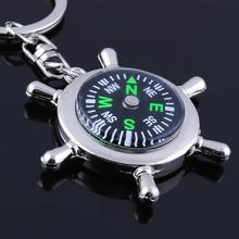 Zinc Alloy Keychain Steering Wheel Compass Mens Pendant Creative Practical Gift