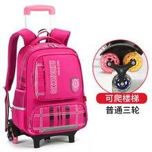 Водонепроницаемые детские школьные сумки на колесиках рюкзаки