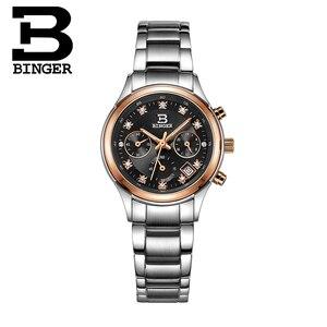 Image 2 - Switzerland Binger womens watches luxury quartz waterproof clock full stainless steel Chronograph Wristwatches BG6019 W3