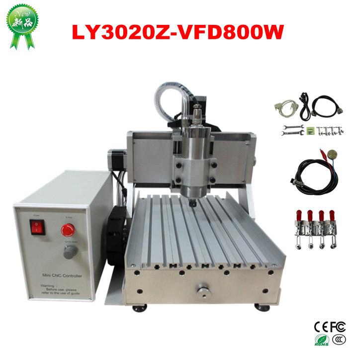 CNC 3020 VFD 800W (5)