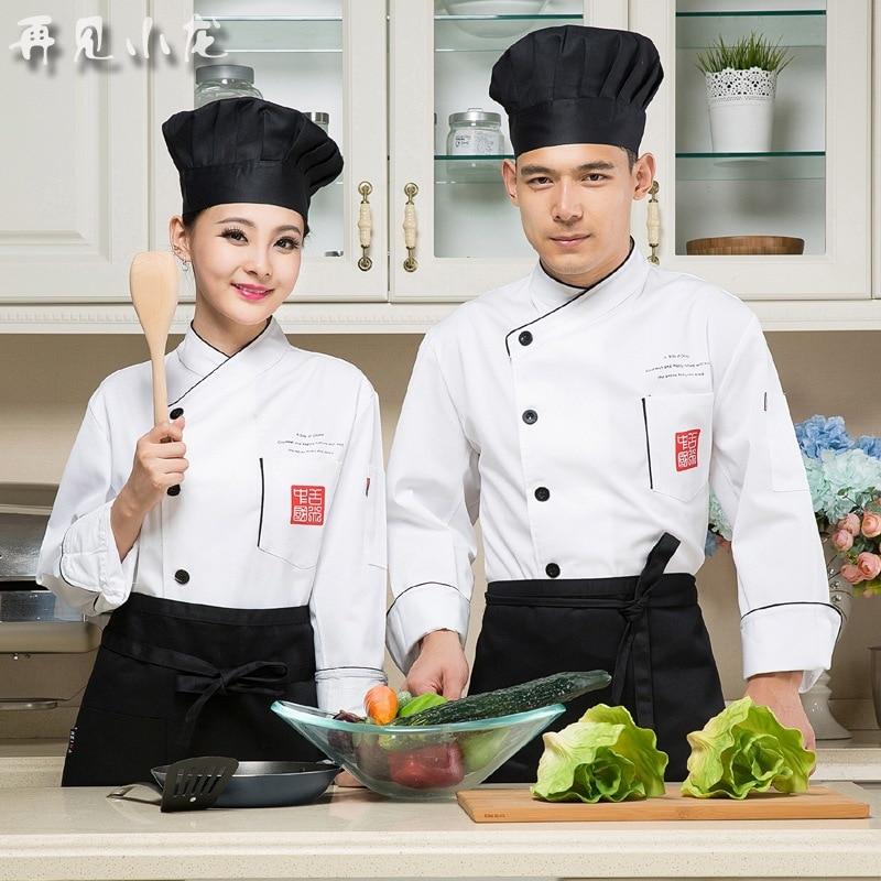 New Chef's Uniform Long Sleeve Female Fashion Outfit Hotel Chef Clothing Women Chef Jacket Bakers Uniform Plus Size B-5595
