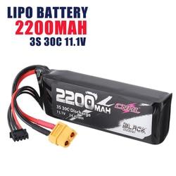 1/2/4 sztuk CNHL czarna seria 2200 mAh 3 S 30C 11.1 V akumulator LiPo 24.42WH XT60 wtyczka dla RC Drone FPV Racing w Części i akcesoria od Zabawki i hobby na