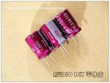 30 ШТ. Электролитический Конденсатор для SILAIC II Поколения 47 мкФ/25 В Аудио бесплатная доставка