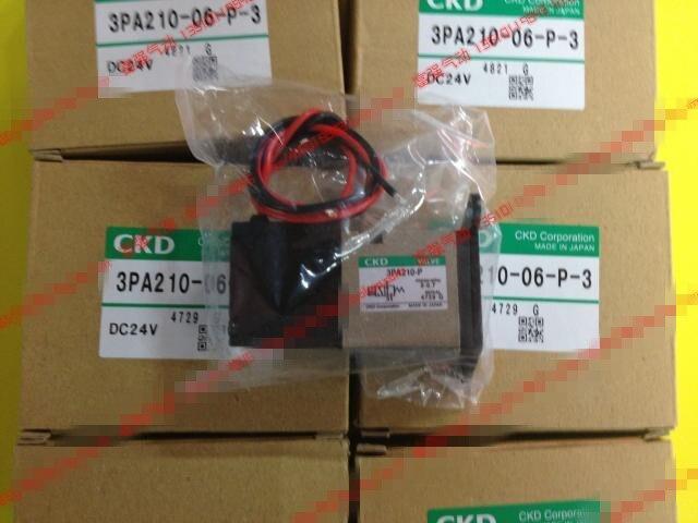 Original nouveau 100% japon importation électrovanne interrupteur 3PA210-06-P-3 3PA219-06-3 3PA210-06-3 3PA119-M5-3 3PB219-06-3 tension DC24V