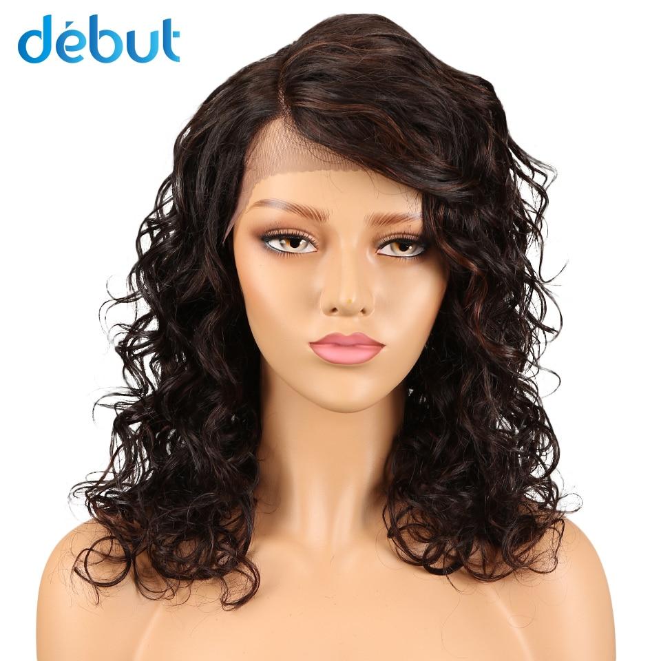 Debut Brazilian Lace Bouncy Curls Remy Hair Human Hair