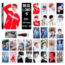 kpop NINE PERCENT August Self Made Paper Poster Photo Card Lomo HD Photocard Fans Gift Collection k-pop August greeting Album(China)