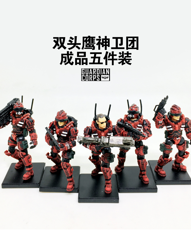 (5pcs/lot)JOY TOY 1:27 the 2rd generation Guardian Corps Soldiers' joints movable  assembly  toys for children 5pcs lots 2017 film extraordinary corps mecha five beast hand collection model toy