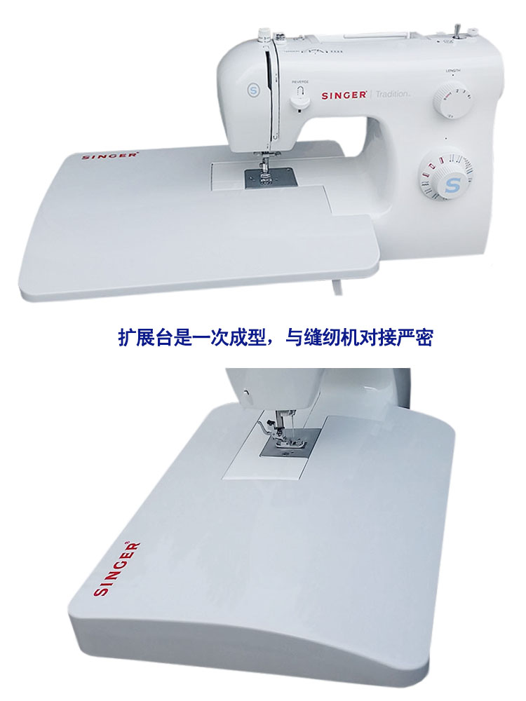 Singer 40A NEW SINGER Sewing Machine Extension Table FOR SINGER Impressive Extension Table For Sewing Machine