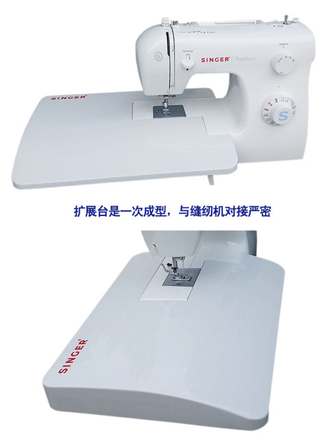 Singer 40A NEW SINGER Sewing Machine Extension Table FOR SINGER Cool How To Use Singer Sewing Machine