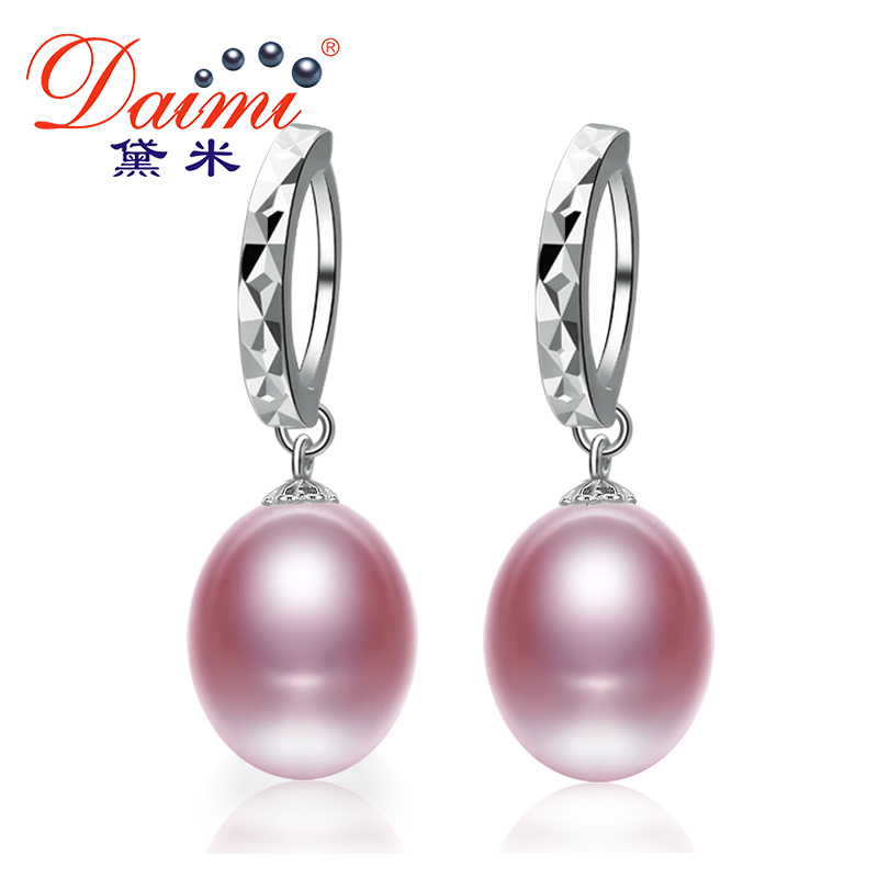 Natural Freshwater Pearl Earrings Drop Earrings, 9mm Pearls Jewelry For Women Summer Style Pearl Dangle Fine Jewelry .