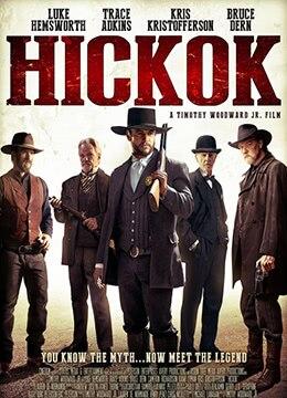 《希科克》2017年美国西部电影在线观看