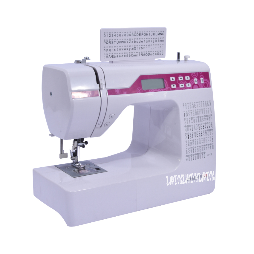 Industrial 200 Stitches Letter Symbol Embroidery Machine Household Multi Function Electric Digital LCD Screen Sewing Machine