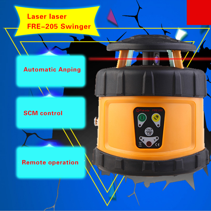 New Laser automatic electronic leveling Swing Level GeDiao level FRE205 RBI instrument