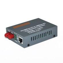 Free Shipping Optical Media Converter 10/100Mbps RJ45 Single Mode Dual Fiber FC Converter 25KM