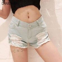 DANJEANER Low Waist Ripped Hole Tassel Denim Shorts Summer Streetwear Sexy Side Rivet Mini Jean Shorts Women Casual Hot Pants