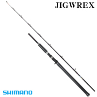 SHIMANO Fishing Rod JIGWREX Lure rod Carbon fiber material Raft rod Boat fishing Jigging fishing Fishing gear