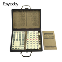 Easytoday Chinese Tradition Mahjong Games Set Portable Vintage Mahjong Box High Quality Mahjong Table Game Best Gift
