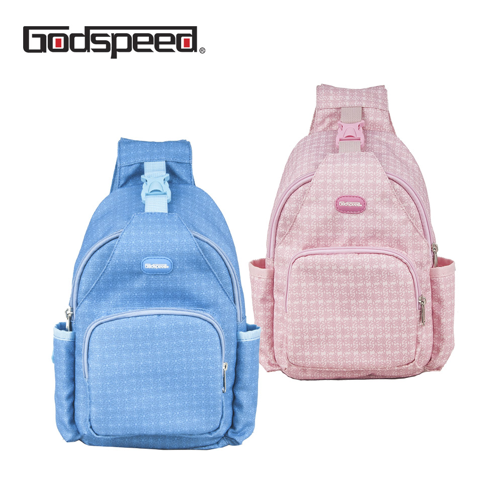 Godspeed high quality school backpack light weight student book bag primary kids rucksack for children girls mochila