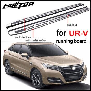 Heißesten trittbretter seite schritt fuß bord für Honda URV UR-V 2016 2017 2018, notwendigen zubehör für SUV, heißer verkauf in China