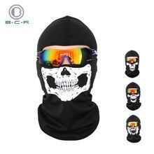Men Women Face Mask Cool Skull Bandana Snowboard Balaclava Biker Neck Warmer Sport Headband Ski Masks Cap Running