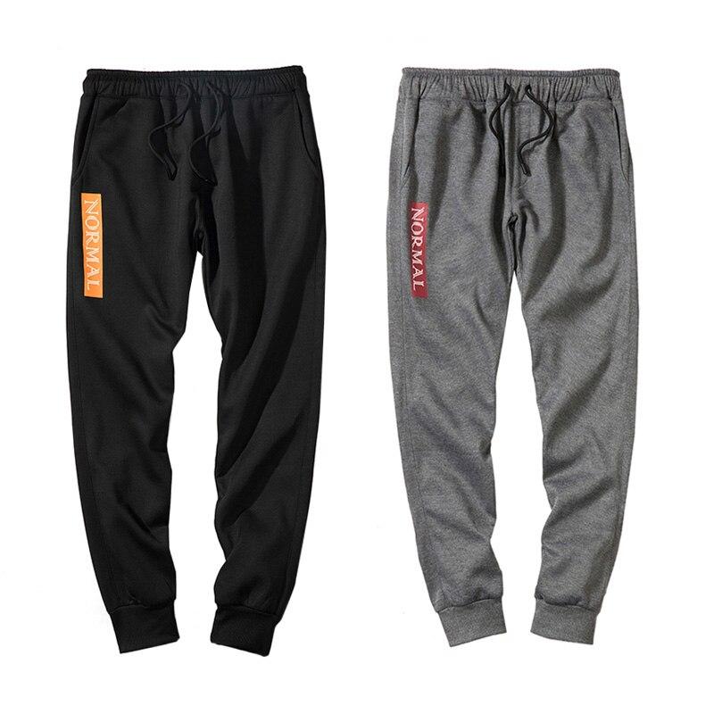 Autumn Winter Brand Men Pants Slim Fit Casual Long Pant Sportswear Cotton Mens Loose Plus Size Sweat Pant 2XL(China)