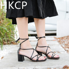 HKCP Fashion Summer 2019 Korean version of new sandals womens shoes PU glue pure color summer thick heel C194