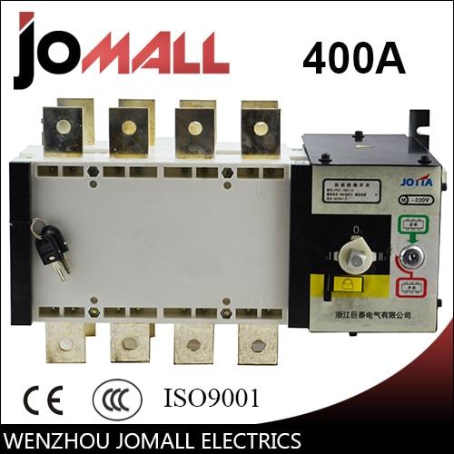 PC grade 400amp 220V 230V 380V 440V 4 pole 3 phase automatic transfer switch ats