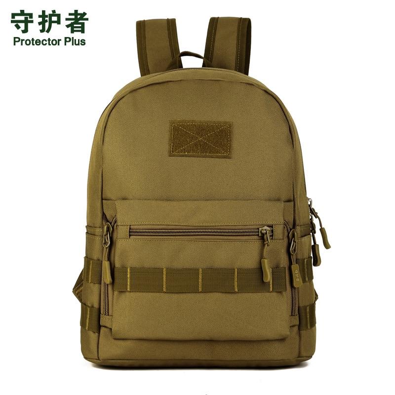 Protector Plus S425 Υπαίθρια αθλητική τσάντα - Αθλητικές τσάντες - Φωτογραφία 5