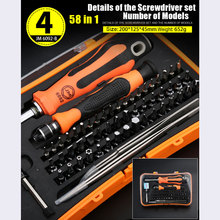 58 in 1 Precision Screwdriver Tool Kit Magnetic Screwdriver Set for Phone Tablet Macbook  PC Repair House Tool 5 pcs high quality 1pcs for 8800c ph00 precision screwdriver repair tool for macbook pro laptop free shipping