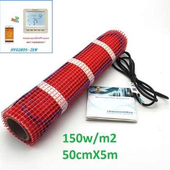 2.5m2 150w/m2 Electric Infrared Floor Heating Mat 50cmX5m 220V For Warm Floor Bathroom Floor with Thermostat - DISCOUNT ITEM  33% OFF All Category