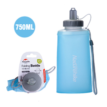 750ML / 500ML Collapsible Water Bottle Anti-bacterial Hydration Soft Wide Mouth Container Sports