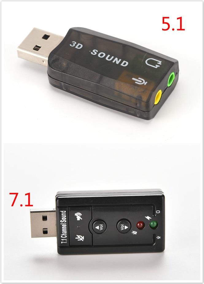 External Virtual Usb 3d 5.1 Channels Stereo Sound Card Audio Adaptor Converter Random Color Computer & Office