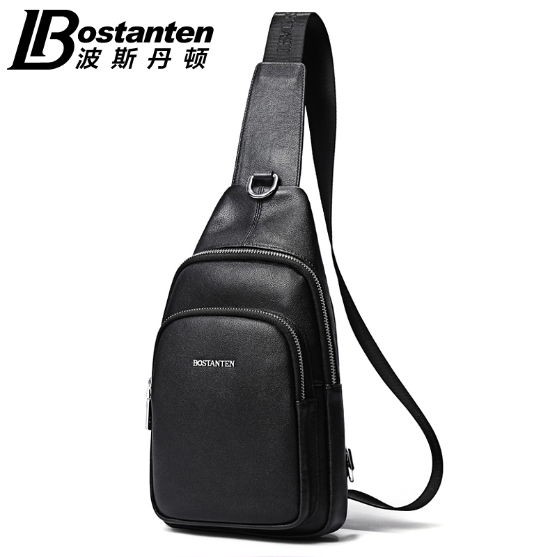 New Retro Genuine Leather Men Chest Bag Pack Crossbody Shoulder Messenger Sling Bag Travel Double Zipper