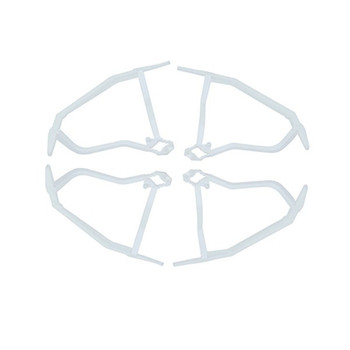 Newest AOSENMA CG035 RC Quadcopter Spare Parts Propeller Protective Cover For RC Toys Models image