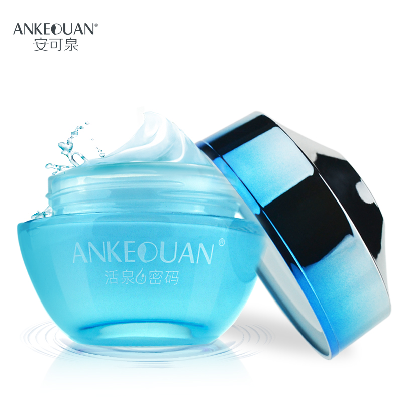 AnKeQuan face cream collagen deeply moisturizing for dry skin anti-aging and anti wrinkle Serum for the face care best skin care image